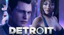 НОЧНОЙ КЛУБ РАЙ - Detroit Become Human - 6
