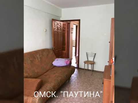 квартира омск паутина