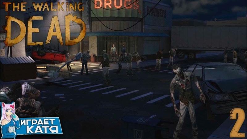 The Walking DeadEp.1 - Дом,милый дом! Странная община! 2