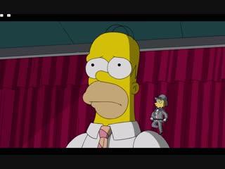 Симпсоны, выступление Гомера, разбор