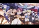 BZ Fairy Tail Final Series Хвост феи Финал эпизод 28 русские субтитры
