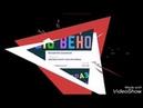 Проект BIG BEHOOF построй своё благополучное будущее .