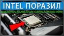 INTEL ПОРАЗИЛ реальные тесты RTX 2060 Ice Lake и Lakefield 7 нм Nvidia Ampere и другое
