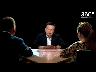 Андрей Воробьев объяснил феномен обманутых дольщиков