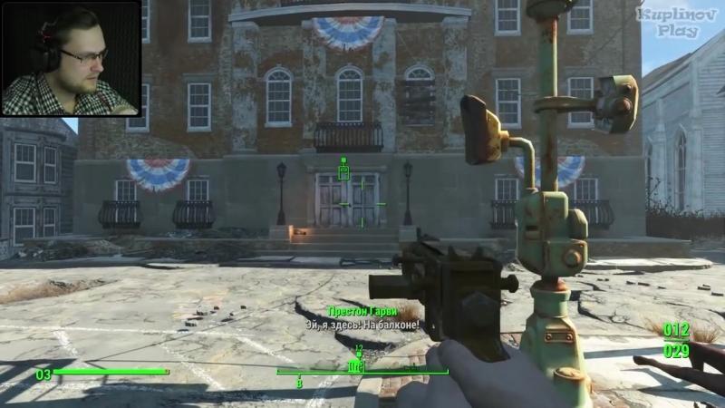 [Kuplinov ► Play] Fallout 4 Прохождение ► НОВЫЙ ДРУГ ► 2 » Freewka.com - Смотреть онлайн в хорощем качестве