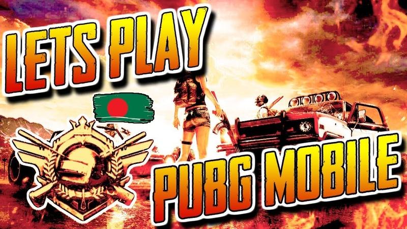 Unlimited 7 Days Custom Room🇧🇩🇧🇩 | Pubg Mobile Live Bangla