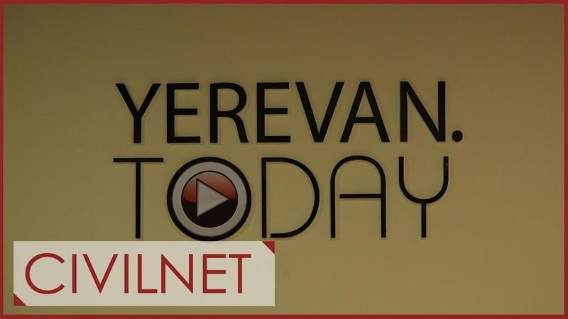 Քննիչները՝ Yerevan.today-ում. ի՞նչ էին փնտրում