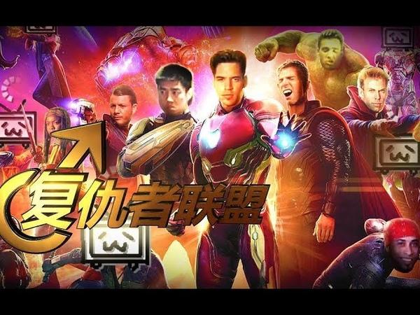 Gachimuchi Avengers♂