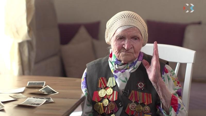 Ветеран Великой Отечественной Валентина Сергушкина поделилась воспоминаниями о войне