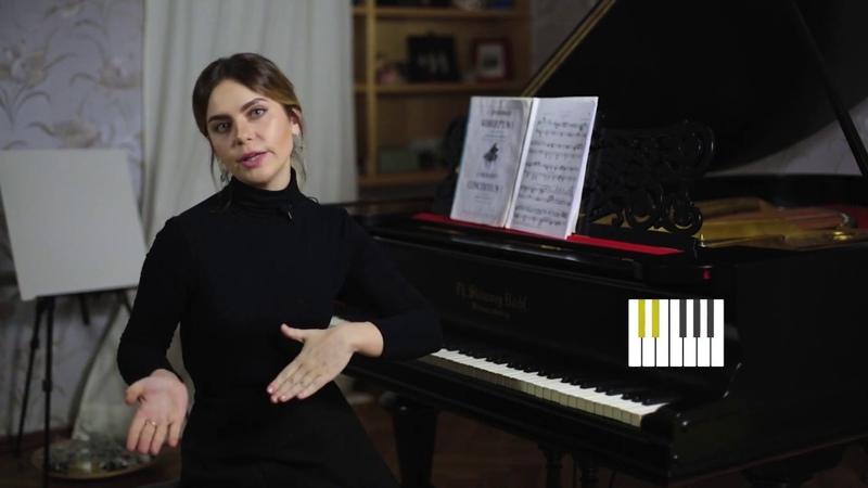 Как научиться играть на фортепиано Черные и белые клавиши. Будь в музыке! Урок 2.