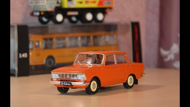 Москвич 412 1:24 Hachette Легендарные советские автомобили №21