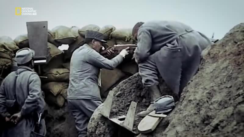Апокалипсис - Первая мировая война ( часть 1 ) - Ярость