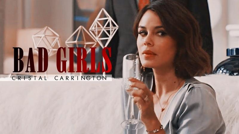Cristal Carrington || Династия | Dynasty (сериал 2017 – ) » Freewka.com - Смотреть онлайн в хорощем качестве