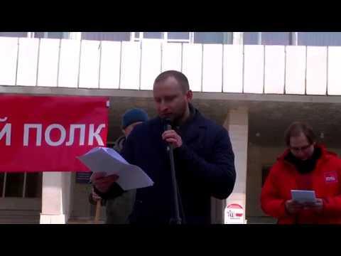 Отменённые законопроекты Романов Роман Валерьевич. Томск, 23032019