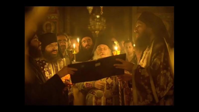 Византийское Пение. Псалмы. Пение которое сближает нас с Богом. Поют Афонские Монахи