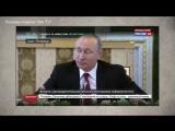 Шпионский бордель имени Путина. Провалы российских ГРУнов