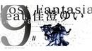 【C94/激しい東方アレンジ】SOS 2nd album Fragile memory Touhou Arrange CD