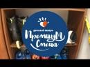 Мастер-класс по катанию на роликах в Премиум-смене