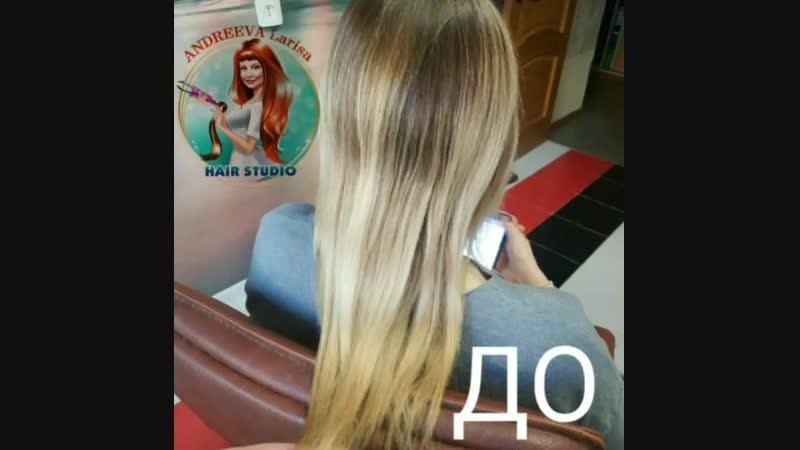 наращивание волос в студии АНДРЕЕВОЙ Ларисы