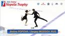 Бетина Попова и Сергей Мозгов Ondrej Nepela Trophy 2018 РТ
