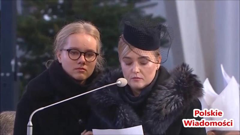 🔥 WZRUSZAJĄCE wystapienie Córki i Matki na pogrzebie Pawła Adamowicza