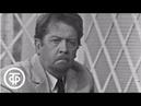А.П.Чехов Дядя Ваня . Об истории создания (1972)
