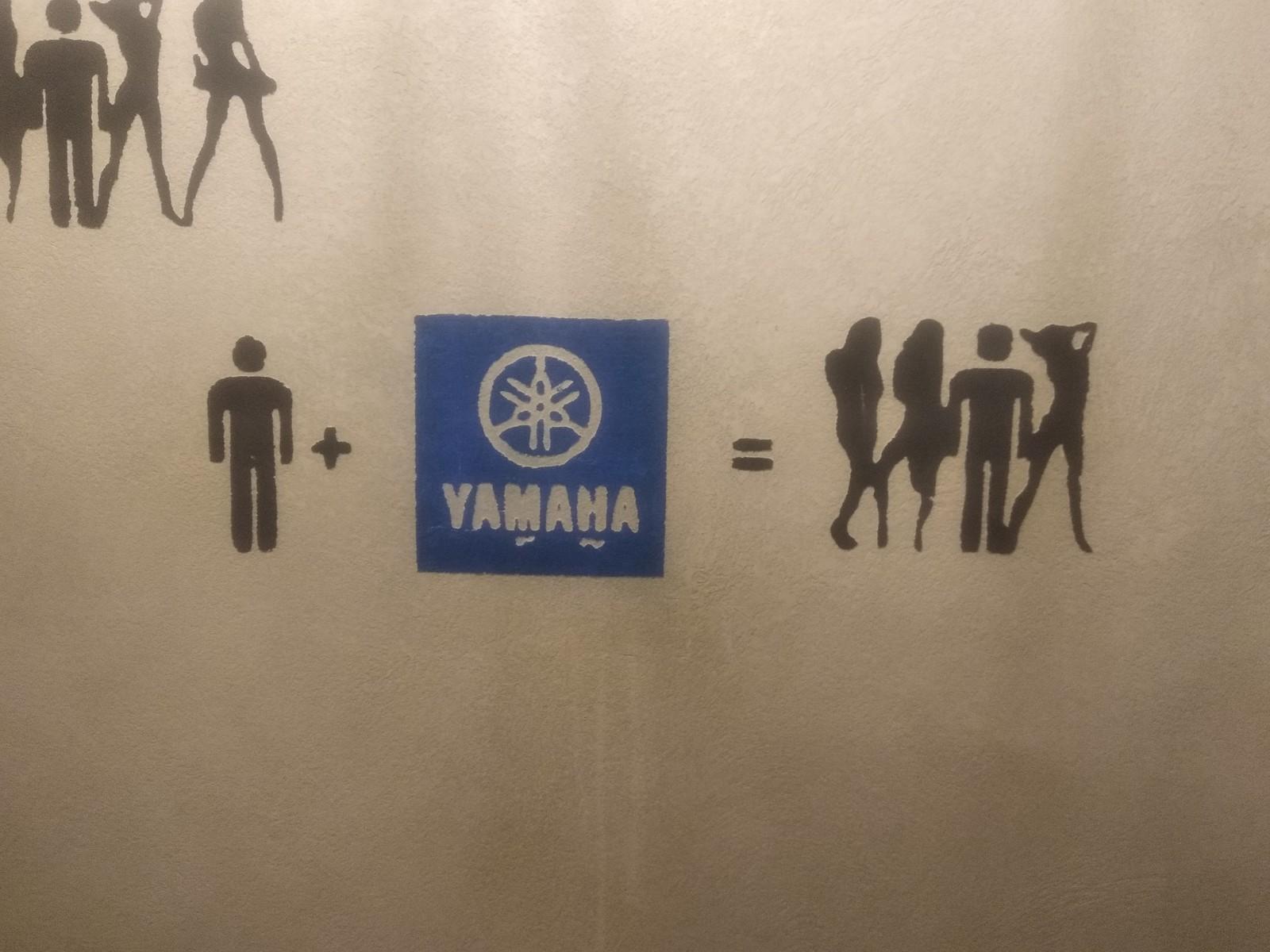 В туалете одного бара)