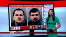 05.09.2018 Випуск новин: росіяни, яких підозрюють в отруєнні Скрипалів, - хто вони?