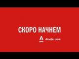 Вячеслав Мазай (OneSoil), Сергей Архангельский (Wannaby) на Бизнесе Будущего