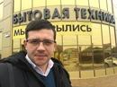 Олег Смольняков фото #41
