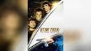 Звездный путь 5 Последний рубеж 1989