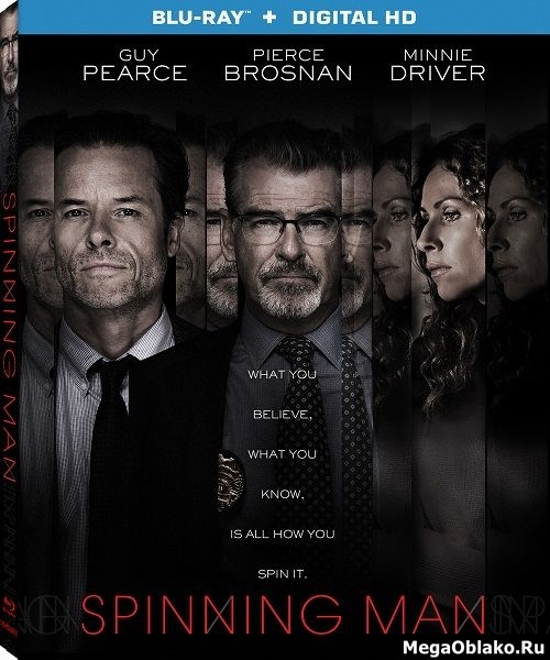 На грани безумия / Spinning Man (2018/BDRip/HDRip)