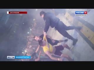 На концерте Макса Коржа в Уфе фанаты избили полицейского