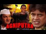 Agniputra (2000) Full Hindi Movie | Mithun Chakraborty, Shashikala, Prem Chopra, Asrani