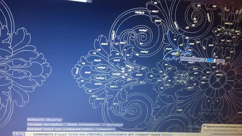 Карта раскроя материалов