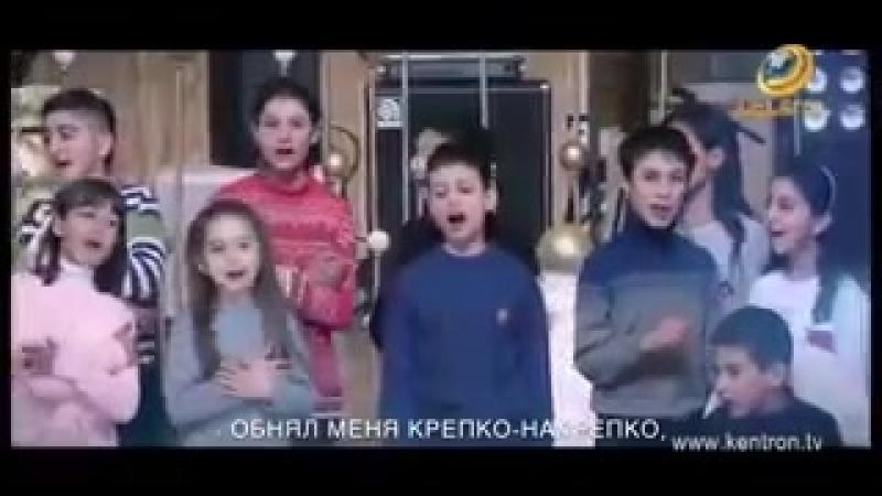 Очень трогательный клип 2018. Поют дети из детского дома.