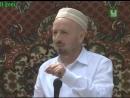 Муфтий Дагестана Ахмад хаджи Абдуллаев ТВ Цунта Поучительная история.mp4
