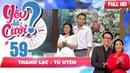 YÊU LÀ CƯỚI? | YLC 59 UNCUT | Khi THẦY tỏ tình với TRÒ - màn cưỡng hôn bị bạn gái cắn chảy máu môi