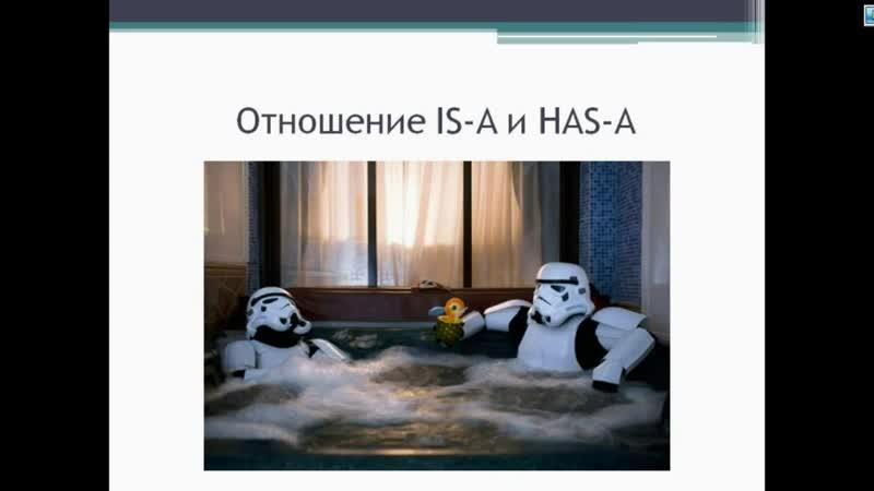 Java HeadFirst 7 глава (ООП наследование, перегрузка методов java)