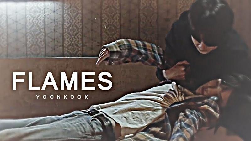 Yoonkook ✧ flames