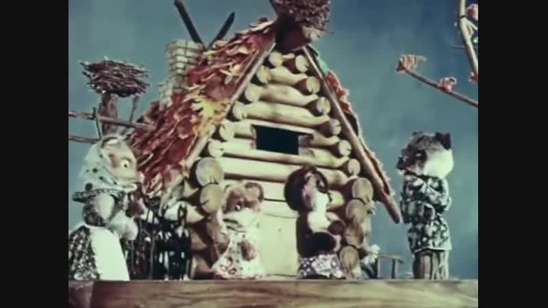 Кукольный спектакль Веселые медвежата Театр кукол имени С.В.Образцова