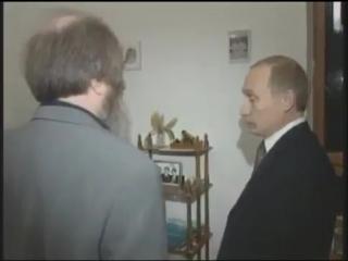 Солженицын -
