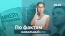 🔥 Беспредел в Ингушетии. Единороссы на Афоне. Прямые выборы мэров
