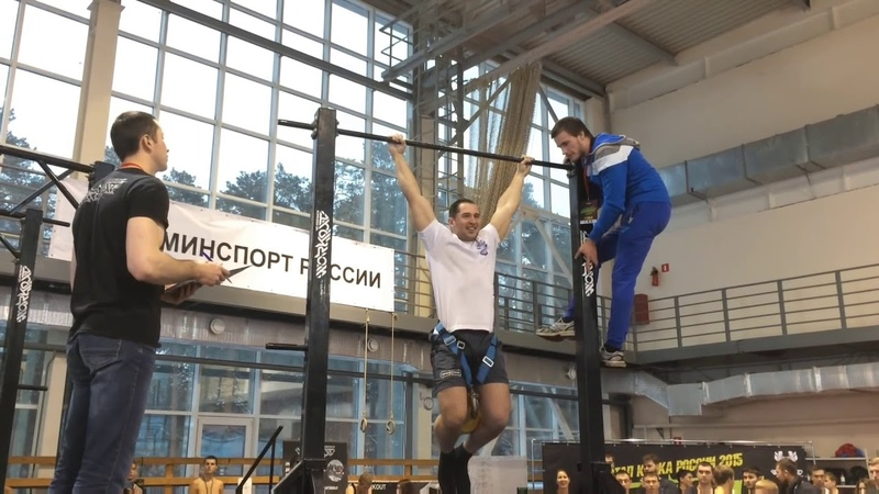 Top 5 pull ups records with 16kg