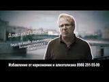Реабилитационный центр Каспий