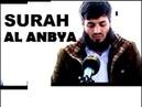 Mohammad al Kurdi AL ANBYA سورة الأنبياء رعـد مـحـمد الكــوردي