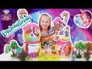 Страна девчонок • АЛЁНА в гостях у подружек - кукол Enchantimals (ЭНЧАНТИМАЛС)!