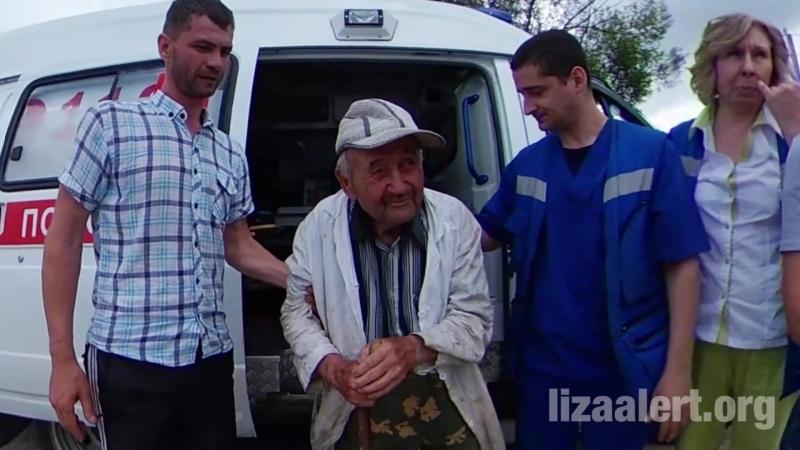 Лиза Алерт: поиск Дурнова Е.В. 79 лет, Егорьевский р-н