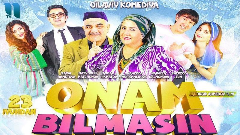Onam bilmasin o'zbek film Онам билмасин узбекфильм