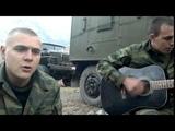 Армейские песни под гитару Ратмир Александров